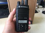 摩托罗拉XIR P6620I数字防爆对讲机特价供应
