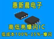 高精度12-80V输入降压芯片H5331