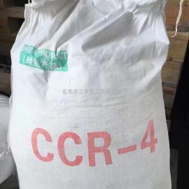 (厂家供)惠州.东莞市3000目活性碳酸钙.纳米碳酸钙.超细CCR钙