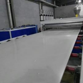 PE建筑模板生产线设备