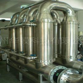 酶制剂澄清过滤设备
