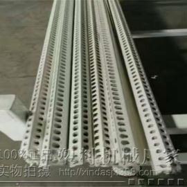 PVC阴阳角生产线设备