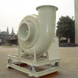 FRP9-19系列玻璃钢高压离心通风机 防腐风机