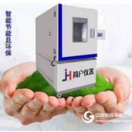 上海简户跨越时代 智能十博体育型淋雨试验箱开辟新境界