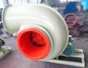 FRP9-26型玻璃钢高压离心风机 防腐风机