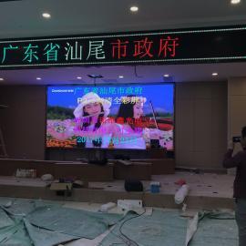 大型单位报告大厅P1.5小间距LED彩屏厂家安装
