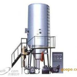 腐植酸钠专用干燥机
