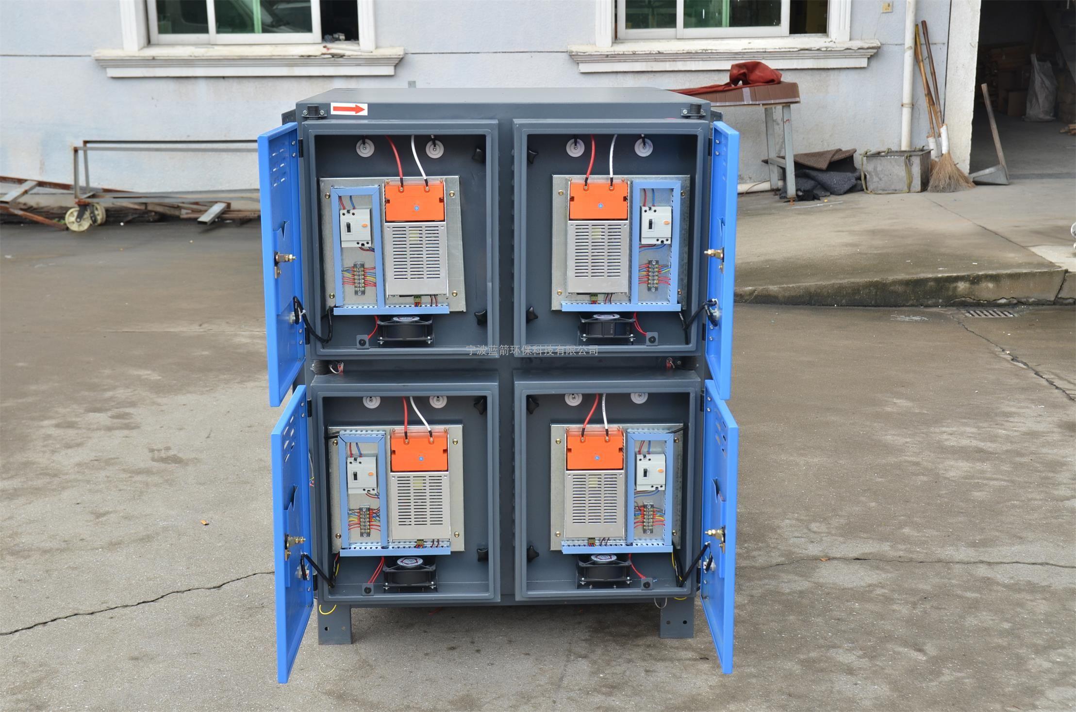慈溪热销LJDY系列低空排放油烟净化器