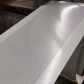 喷塑网板,镀锌重型冲孔筛板,304不锈钢冲孔筛板厂家