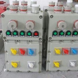 6路防爆电源检修箱 工业插座箱
