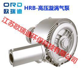 HRB-420-2.2KW高压旋涡风机厂家,2.2KW双段高压旋涡气泵