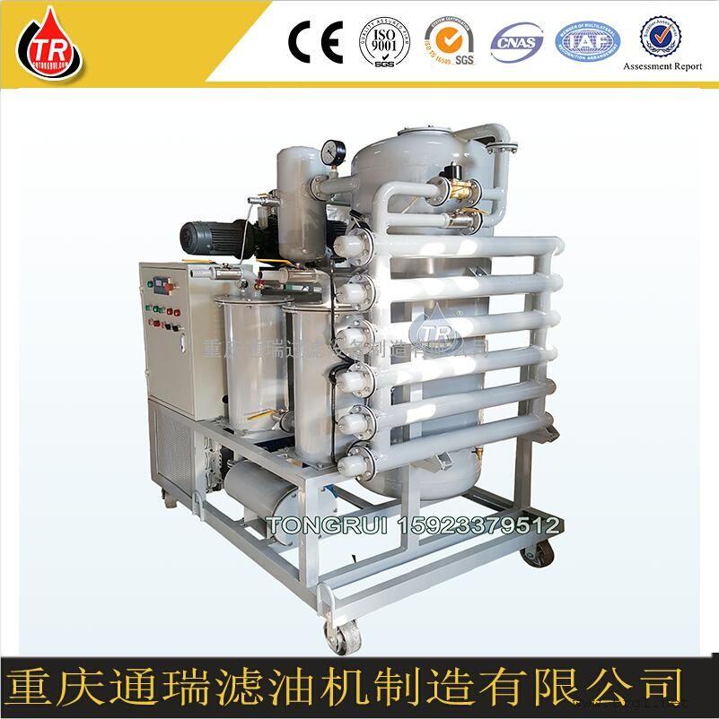 变压器油滤油机,绝缘油滤油机,真空滤油机