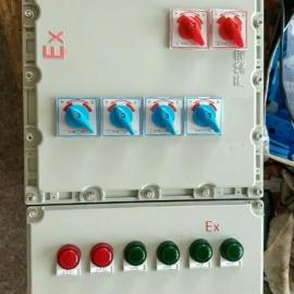 断路器三相四线防爆箱生产开关箱