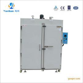 T2-1440 大型烘烤箱
