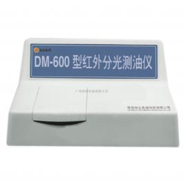 DM-600红外分光测油仪 广州德骏仪器有限公司