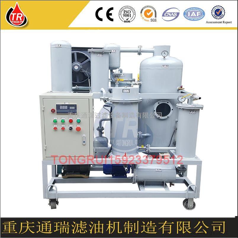 液压油过滤机、液压油净油机