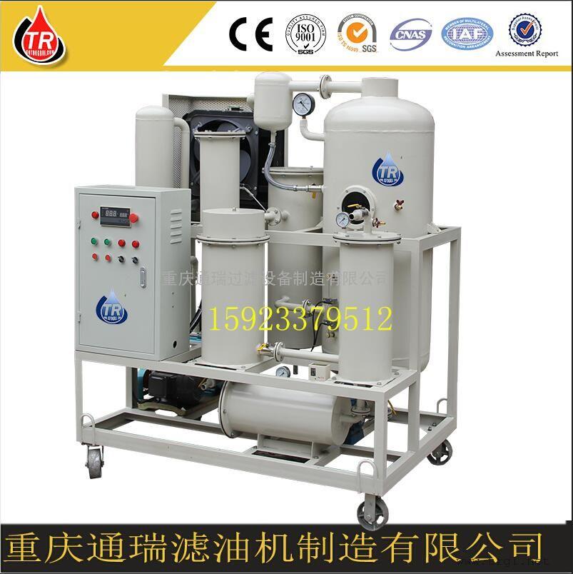 液压油脱水破乳化,液压油滤水除去杂质,液压油真空滤油机