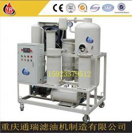 液压油过滤,液压油滤油机