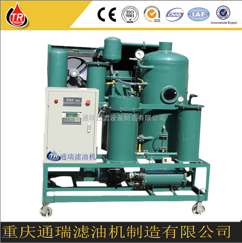 液压油过滤机,液压油过滤设备