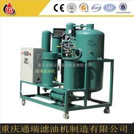 润滑油滤油机-重庆大渡口滤油机生产厂家