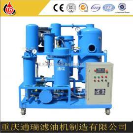 ZJD型润滑油专用滤油机