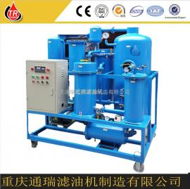 液压油滤油机,液压油过滤机,液压油净油机净化处理设备