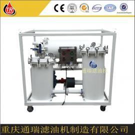 液压油过滤机,液压油过滤设备,润滑油滤油机
