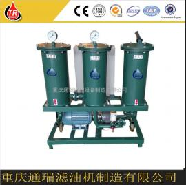 液压油杂质过滤机,小型液压油杂质过滤机,液压油过滤杂质设备