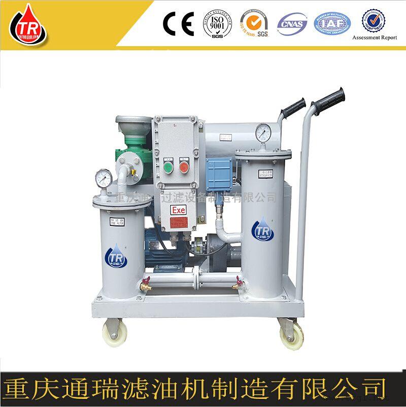 小型机油润滑油液压油过滤设备