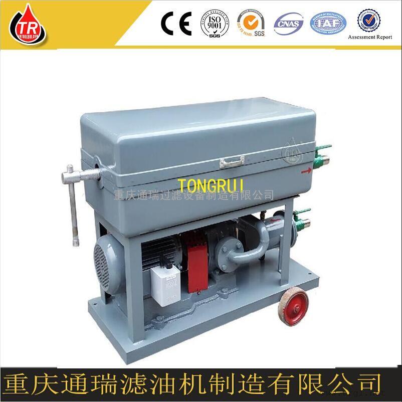 批发加零售板框压力式滤油机,板框式滤油机,板框式过滤机