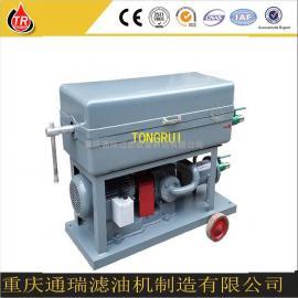 BK-50板框压力式滤油机