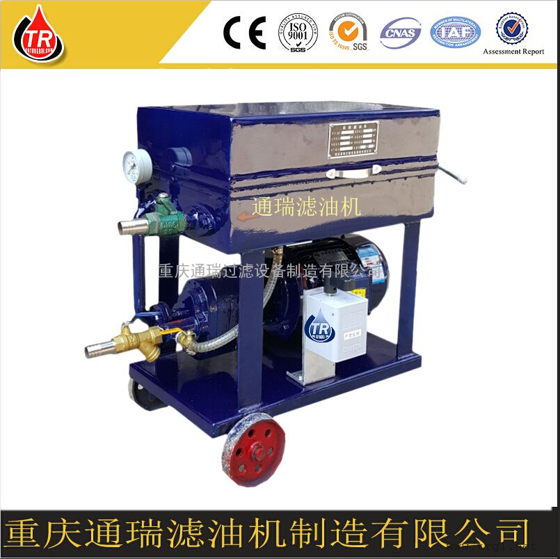 板框压力式滤油机,板框式滤油机