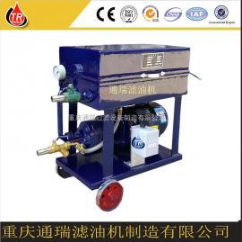 板框滤油机,板框式滤油机