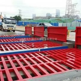 武汉工地洗车机-非凡越达环保设备自动冲洗槽