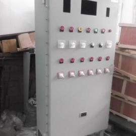 触摸屏防爆配电柜/PLC防爆箱