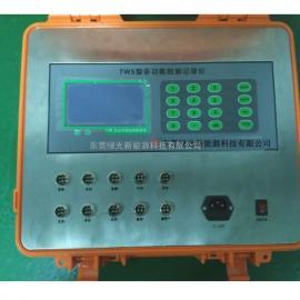 TMC-3S 便携式太阳能热水系统热性能监测仪
