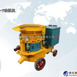 贵州PZ-6混凝土喷锚机,混凝土喷锚机边坡支护加固工程