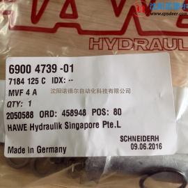 原装进口HAWE哈威MVF 4A-530溢流阀