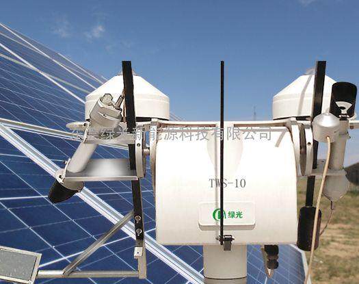 TWS-10 光伏电站灰尘监测系统 扬尘监测仪