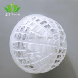 多孔旋转球形悬浮填料污水处理生物膜法悬浮球
