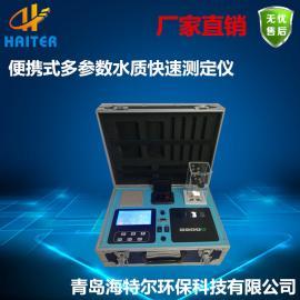 便携式COD氨氮总磷总氮快速测定仪