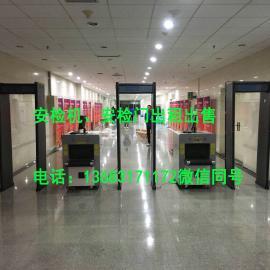 北京安检门出租安检门批发安检门租赁金属探测门