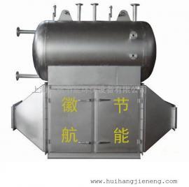 专业烟气余热回收,热管式余热锅炉制造,免费余热锅炉设计