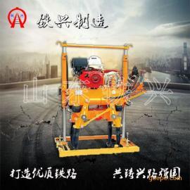 轨道交通器材_液压大型捣固机组YCD-22的实用性强_捣固镐经销商