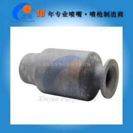 广东发电厂喷嘴生产厂家_ 脱硫用喷头_鑫悦XYCO-SMP碳化硅喷嘴