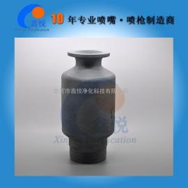 电厂碳化硅喷嘴_东莞鑫悦XYCO-SMP喷嘴_广东发电厂喷头生产厂家