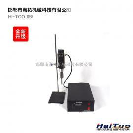 邯郸海拓供应超声波中药提取设备 超声波中药提取机
