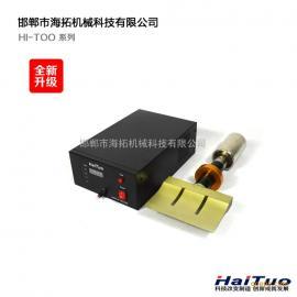 邯郸海拓供应超声波切割刀 切割机 超声波工具头 切割刀具