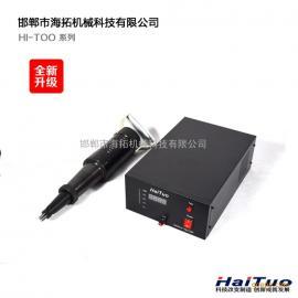 hi-too超声波处理机超声波冲击设备