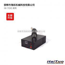 全新HI-TOO系列 超声波处理机 消除焊接应力设备